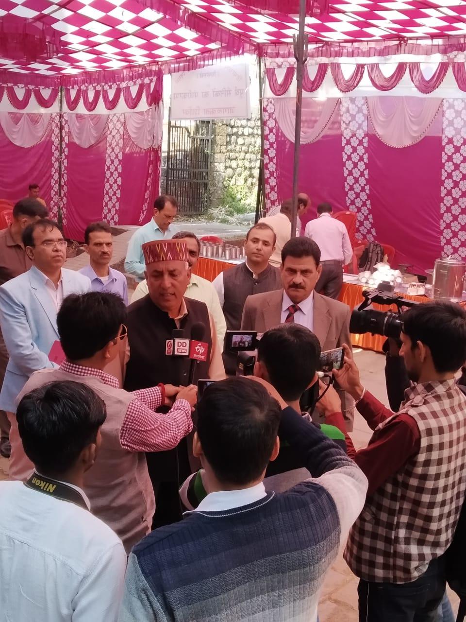 Registration & Awareness Camp at Hamirpur