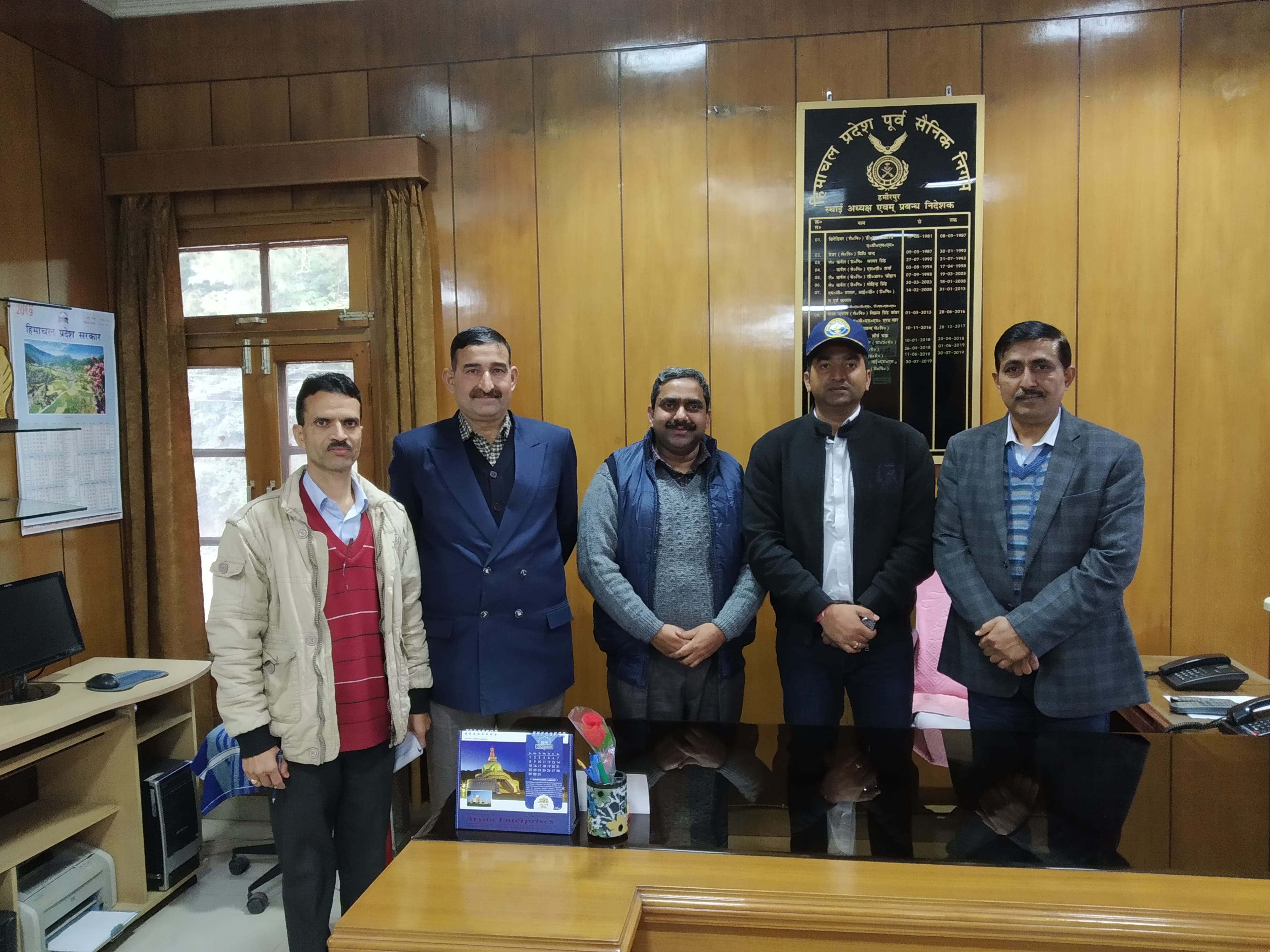 Sh. Rakesh Kumar Prajapati, IAS Deputy Commissioner Kangra (HP) visited Corporation Office regarding Outsource of Ex-Servicemen for Security Services